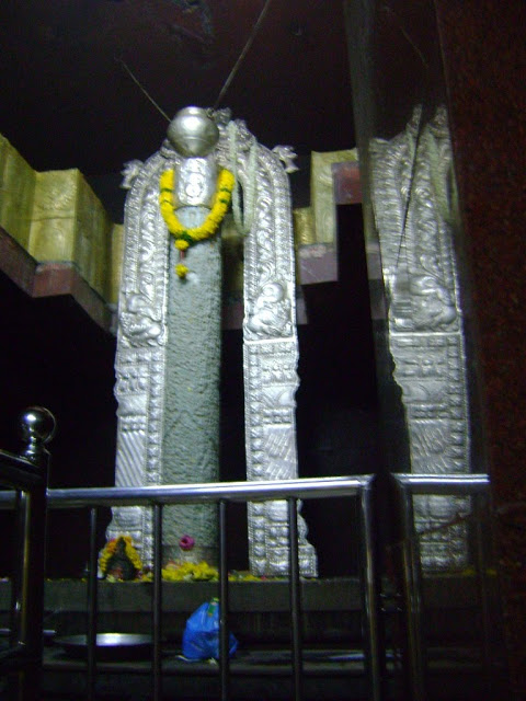 Shiva Linga At Amaravati Temple