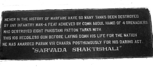 IMAGE: Company Quarter Master Havildar Abdul Hamid's act of valour documented on a plaque. Photograph: Kind courtesy, 1965-Stories from Second Indo-Pak War by Rachna Bisht Rawat.